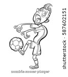 funny zombie soccer player... | Shutterstock .eps vector #587602151