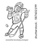 funny zombie hockey player... | Shutterstock .eps vector #587602199