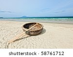 Vietnamese Boat Like Basket...