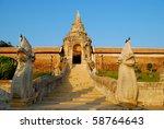 Wat Prathad Lampang Luang In...