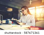 skilled experienced female... | Shutterstock . vector #587671361