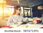 skilled female project manager... | Shutterstock . vector #587671391