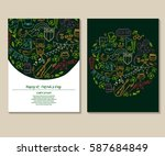 saint patrick's day traditional ...   Shutterstock .eps vector #587684849