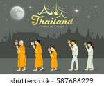 buddhist monks and people... | Shutterstock .eps vector #587686229