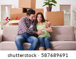 young couple of man and... | Shutterstock . vector #587689691
