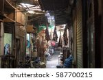 The Narrow Streets In The...