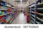 kuala lumpur  malaysia  ... | Shutterstock . vector #587703065