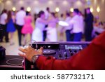 dancing couples during party or ... | Shutterstock . vector #587732171