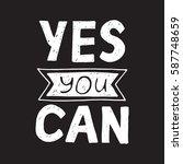 motivational quote in vector...   Shutterstock .eps vector #587748659