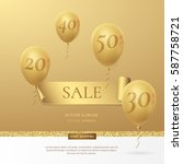 stylish sale poster with a... | Shutterstock .eps vector #587758721