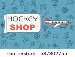 """airplane with banner """"hockey...   Shutterstock .eps vector #587802755"""