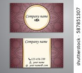 visiting card and business card ... | Shutterstock .eps vector #587851307