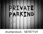 private parking sign abstract on a metallic background - stock photo