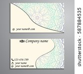 visiting card and business card ... | Shutterstock .eps vector #587884535