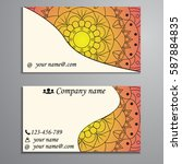 visiting card and business card ... | Shutterstock .eps vector #587884835