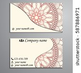 visiting card and business card ... | Shutterstock .eps vector #587886971
