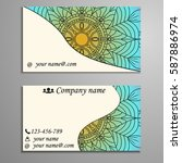 visiting card and business card ... | Shutterstock .eps vector #587886974
