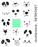 Stock vector set of kawaii animal s faces for t shirt notebooks card fabric fashion design trendy vector 587892467