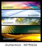 vector horizontal banner | Shutterstock .eps vector #58790626