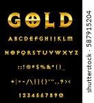 gold letter set   Shutterstock .eps vector #587915204
