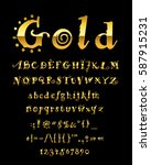 gold letter set | Shutterstock .eps vector #587915231