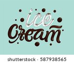 ice cream quote with... | Shutterstock .eps vector #587938565