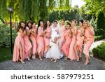 bride  her little sister and... | Shutterstock . vector #587979251
