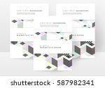 memphis geometric background... | Shutterstock .eps vector #587982341