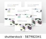 memphis geometric background... | Shutterstock .eps vector #587982341