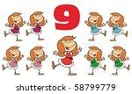 red number nine over nine...   Shutterstock .eps vector #58799779