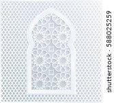 white arabic ornamental mosque... | Shutterstock .eps vector #588025259