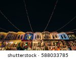 the miracle on 34th street... | Shutterstock . vector #588033785