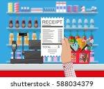 supermarket interior. cashier... | Shutterstock .eps vector #588034379