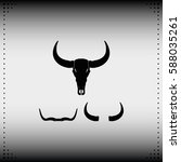 silhouettes of horns icon. | Shutterstock .eps vector #588035261