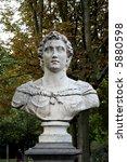 stone sculpture   Shutterstock . vector #5880598