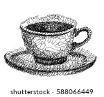 abstract cup of coffee  doodle... | Shutterstock .eps vector #588066449