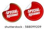 special discount stickers | Shutterstock .eps vector #588099209