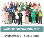 social concept. group muslim... | Shutterstock .eps vector #588117881