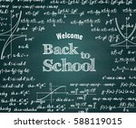 vector mathematics back to... | Shutterstock .eps vector #588119015