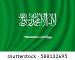 saudi arabia flag   Shutterstock . vector #588132695