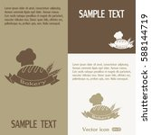 bakery graphic design   vector... | Shutterstock .eps vector #588144719