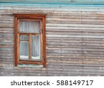 wooden window on the old wall... | Shutterstock . vector #588149717