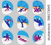 winter sport  icon  logo ...   Shutterstock .eps vector #588173045