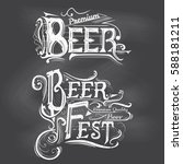 the inscription for the beer... | Shutterstock .eps vector #588181211