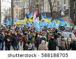 kyiv  ukraine   february 26 ... | Shutterstock . vector #588188705