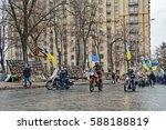 kyiv  ukraine   february 26 ... | Shutterstock . vector #588188819