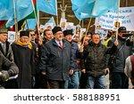 kyiv  ukraine   february 26 ... | Shutterstock . vector #588188951