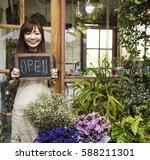 flower shop store florist... | Shutterstock . vector #588211301