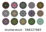 set of mandalas. vector ethnic... | Shutterstock .eps vector #588227885