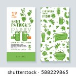 design template tickets to the...   Shutterstock .eps vector #588229865